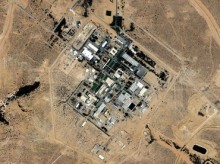 negev_nuclear_research_center
