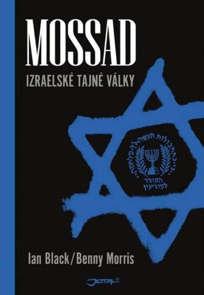 black-mossad